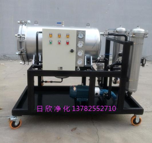 聚结净油机LYC-J高品质过滤器液压油