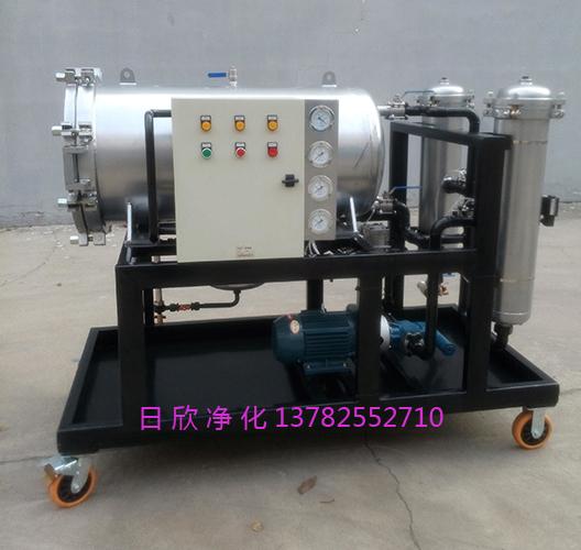 LYC-J200脱水机油过滤器聚结净油机