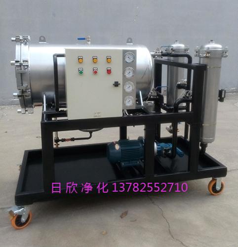 脱水LYC-J滤油机润滑油聚结滤油机