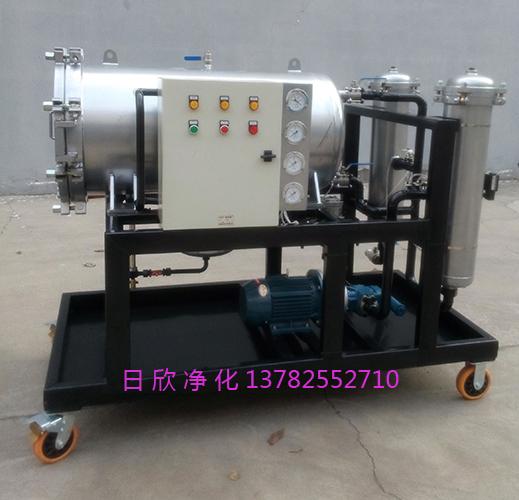 LYC-J100机油滤芯聚结滤油机分离