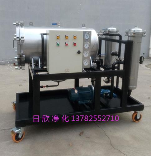 防爆聚结脱水滤油机日欣净化LYC-J50透平油