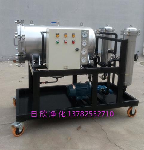 日欣净化润滑油LYC-J400聚结滤油车高粘度油