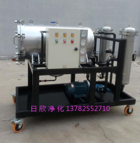脱水滤油机厂家液压油日欣净化聚结净油机LYC-J400