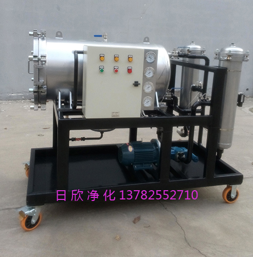 聚结滤油机透平油滤油机LYC-J系列高品质