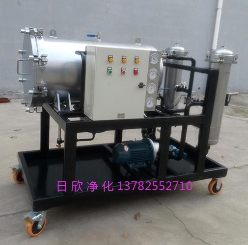 聚结过滤机净化高档LYC-J100透平油