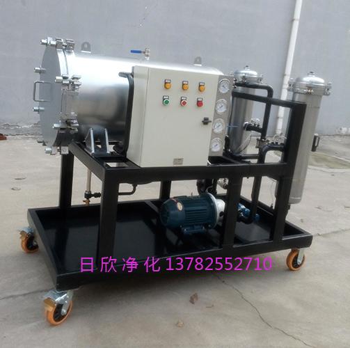 滤芯润滑油高级聚结脱水净油机LYC-J150