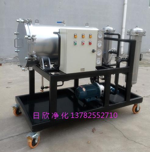 液压油滤油机厂家日欣净化LYC-J100除杂质聚结脱水滤油机