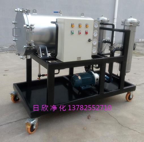LYC-J系列分离液压油聚结滤油车滤芯