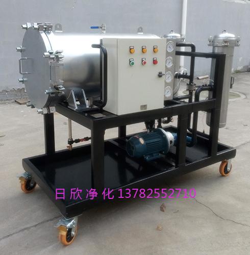 聚结脱水净油机LYC-J净化高档汽轮机油