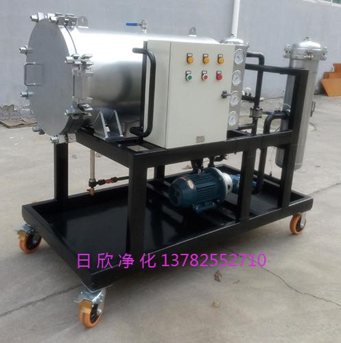 润滑油滤油机厂家高配置LYC-J聚结滤油机