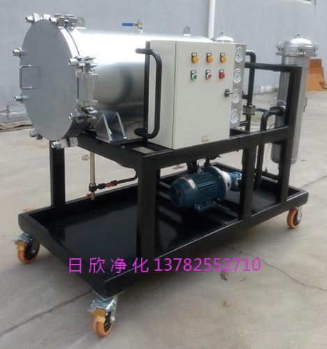 液压油滤油机厂家日欣净化高配置聚结滤油车LYC-J系列