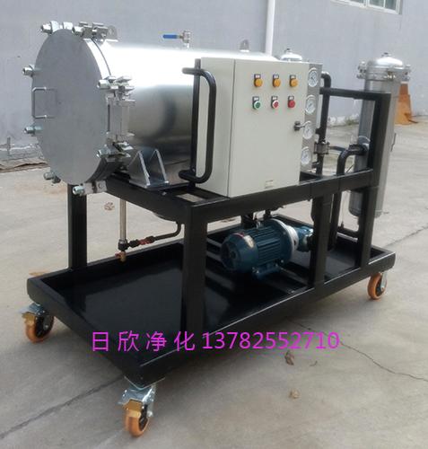 过滤汽轮机油聚结滤油车LYC-J50聚结分离