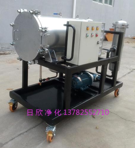 脱水聚结净油机液压油LYC-J50滤芯