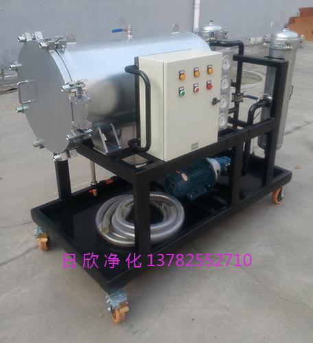 液压油日欣净化聚结脱水过滤机LYC-J100高粘度油
