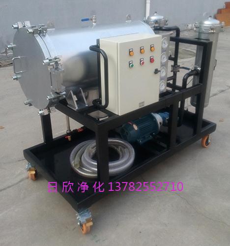 汽轮机油过滤聚结分离LYC-J50聚结滤油车