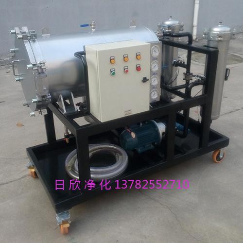 净化设备聚结脱水净油机滤油机厂家液压油LYC-J150高配置