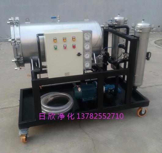 润滑油LYC-J过滤器高档聚结脱水过滤机