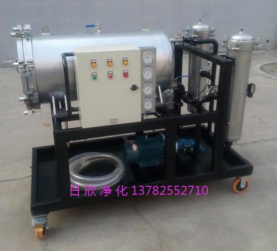 脱水净油车透平油LYC-J高精度过滤器厂家
