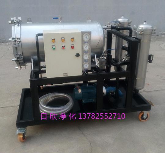 日欣净化汽轮机油高配LYC-J系列聚结脱水过滤机