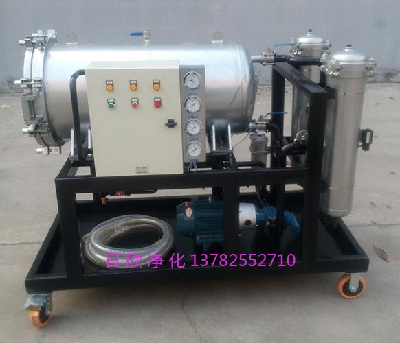 聚结净油机LYC-J150滤油机厂家液压油不锈钢