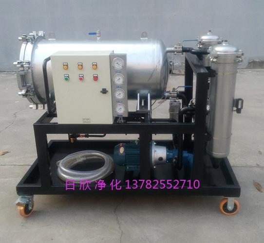 聚结脱水滤油机液压油LYC-J50滤芯不锈钢