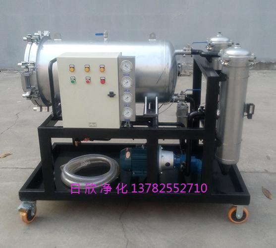 日欣净化聚结脱水净油机LYC-J25液压油高品质