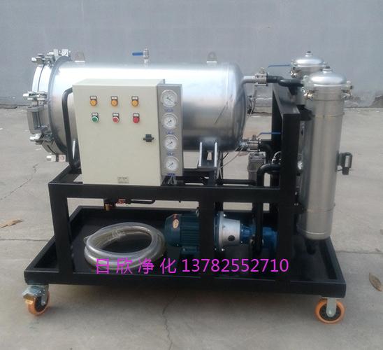 聚结脱水过滤机净化脱水LYC-J50液压油