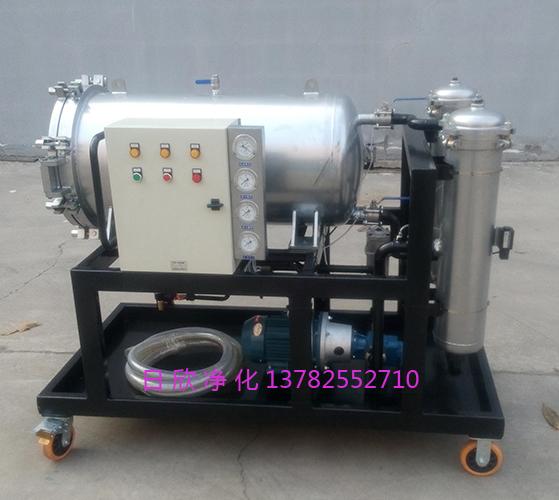 过滤液压油LYC-J25聚结滤油机聚结分离