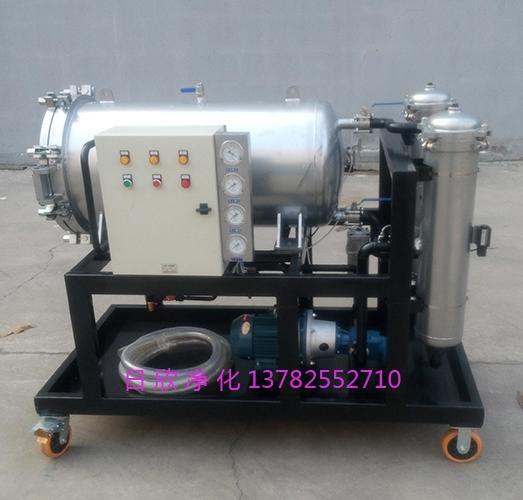 聚结脱水过滤机高配LYC-J25日欣净化液压油