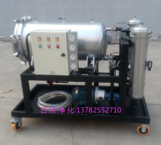 净化聚结滤油车高配置透平油LYC-J25