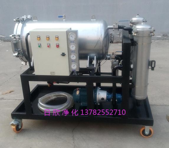 高级滤芯LYC-J150润滑油聚结脱水净油机