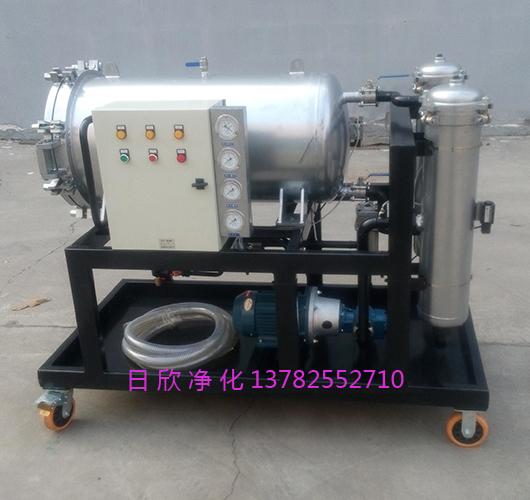 滤芯聚结滤油机LYC-J100分离机油