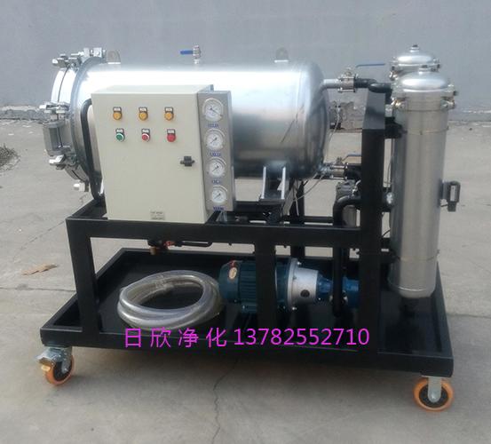 高粘度聚结滤油车滤油机厂家LYC-J50润滑油