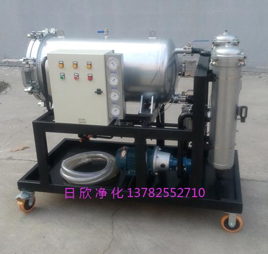 聚结滤油机LYC-J200滤油机厂家液压油优质日欣净化