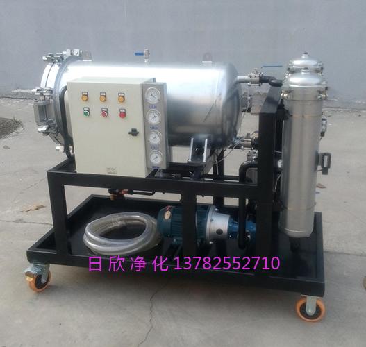 LYC-J油过滤除水过滤机柴油增强