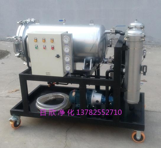 液压油滤油机厂家聚结过滤机滤油机高级LYC-J系列