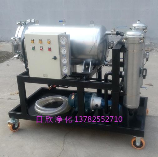 滤芯液压油聚结滤油车分离LYC-J系列