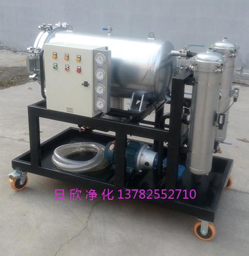 LYC-J系列滤油机润滑油聚结滤油机脱水