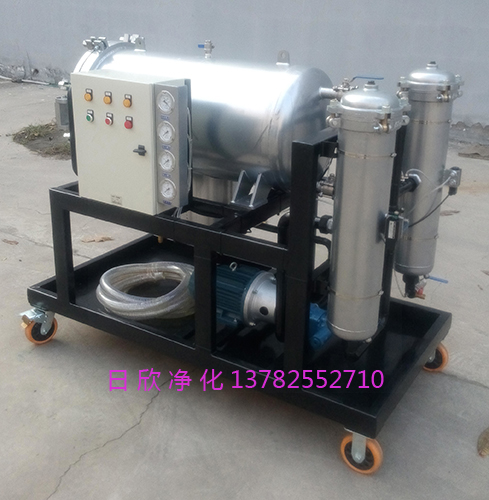聚结净油机日欣净化LYC-J100液压油脱水