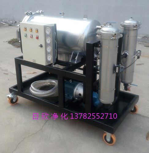 高品质润滑油滤油机LYC-J25聚结脱水过滤机