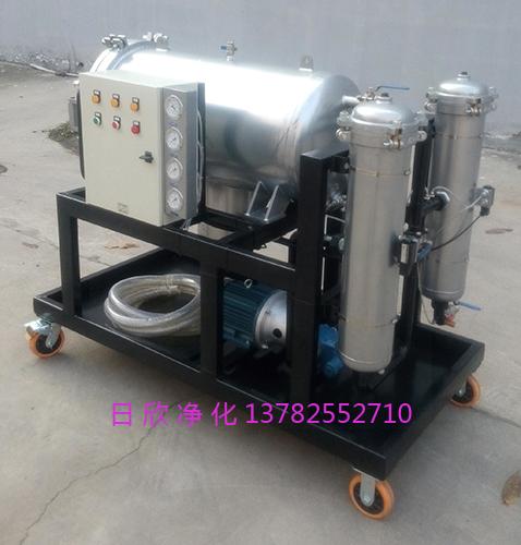 脱水LYC-J50聚结滤油机滤油机液压油