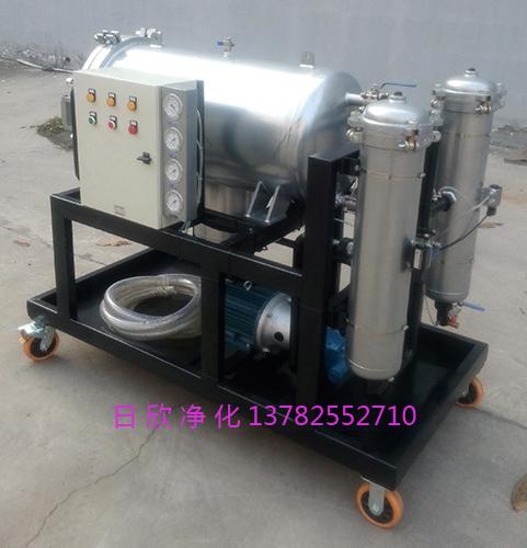 高质量净化LYC-J聚结脱水过滤机润滑油