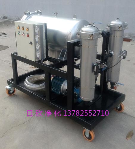 聚结分离过滤机柴油耐用滤芯LYC-J