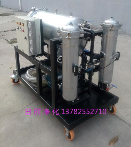 LYC-J400聚结净油机脱水透平油滤油机厂家日欣净化