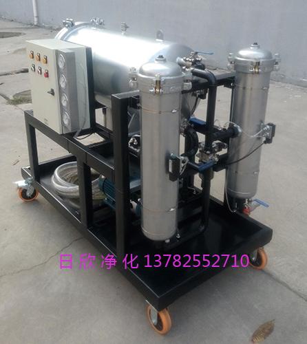 液压油聚结滤油车高品质日欣净化LYC-J50