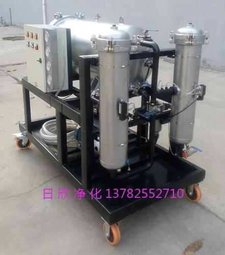 脱水聚结净油机液压油日欣净化LYC-J100