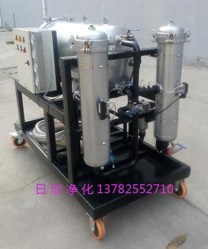 日欣净化LYC-J150聚结过滤机透平油高配置