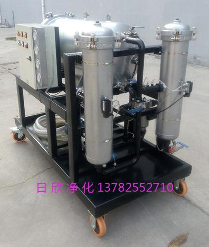 脱水LYC-J100过滤聚结脱水滤油机润滑油