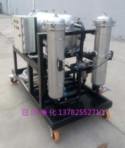 不锈钢滤油机厂家汽轮机油聚结净油机LYC-J系列日欣净化