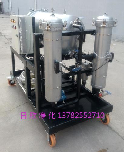 LYC-J25高品质聚结滤油机滤油机厂家润滑油日欣净化
